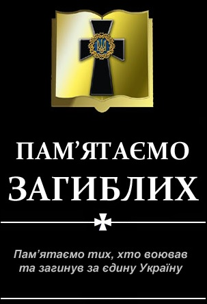 baner